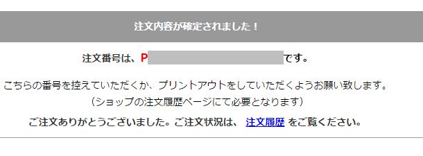 paydy_4