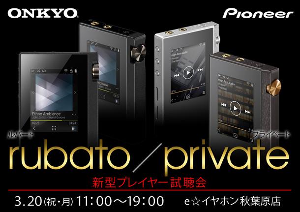 shop_event_akb_onkyo_pioneer_0320_BLOG