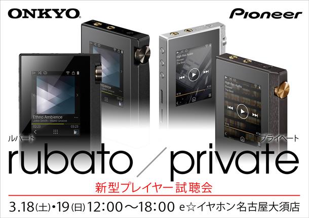 shop_event_osu_onkyo_pioneer_031819_BLOG