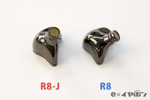 AUGLAMOUR R8-J 比較画像