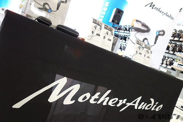 MotherAudio