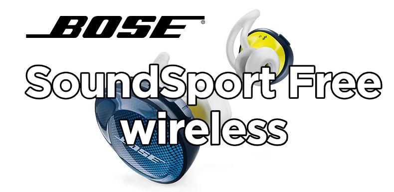 bose soundsport free wireless title