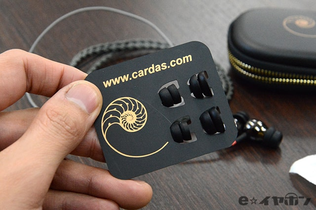 Cardas A8 Ear Speakers 30th Anniversary Edition 付属イヤピース