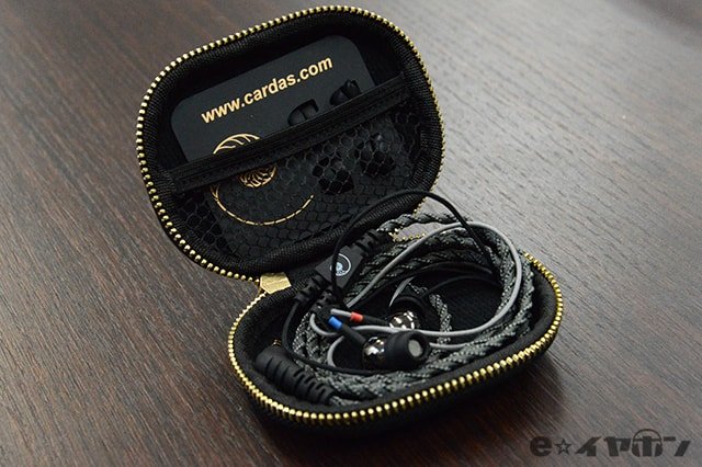 Cardas A8 Ear Speakers 30th Anniversary Edition 付属ケース