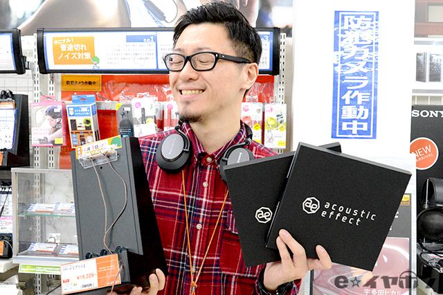 大阪日本橋本店 店長:とんぼ 在庫も試聴機もご用意しております!