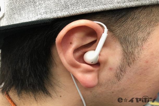 イヤホン 耳 が 痛い イヤホンのつけすぎで耳が痛い予防法と対処法をまとめた!|雑学集on...