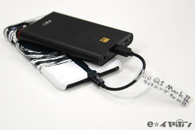 FiiO Q1 Mark II + iPhone7