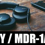 MDR-1AM2