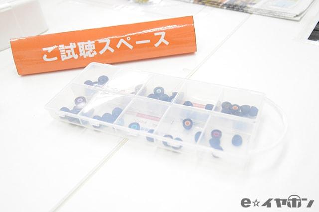 e☆イヤホンの店頭では様々なイヤピースがお試しいただけます!