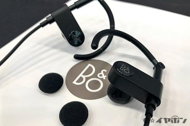 B&O EARSET