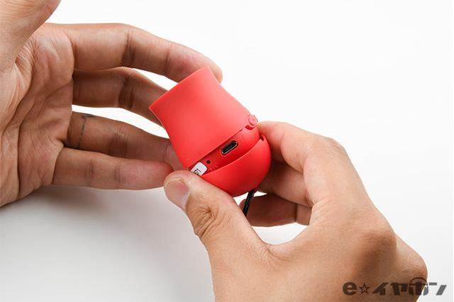 Lepa Q-Boom 充電口が本体のカバーをずらすと現れる。