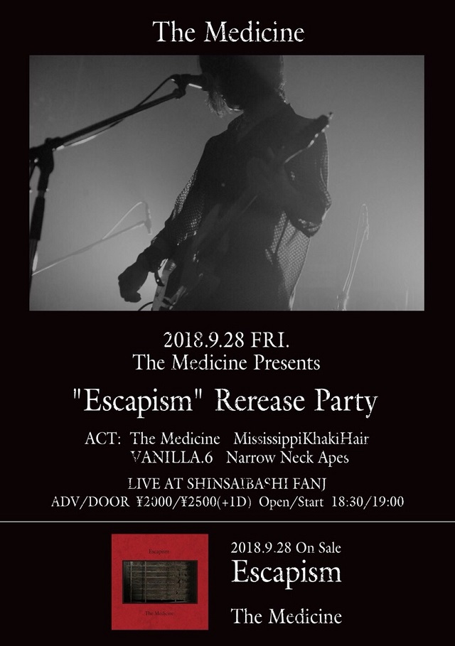 "1st Single ""Escapism"" Release Party"