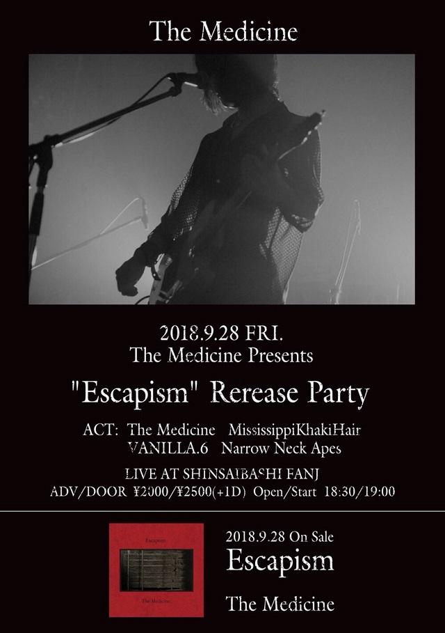 """1st Single """"Escapism"""" Release Party"""
