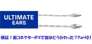 http://e-earphone.blog/?p=1275256