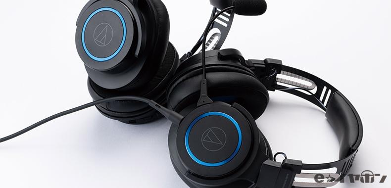 【レビュー】audio-technica 新ゲーミングヘッドセットATH-G1・ATH-G1WLを聴いてみた!