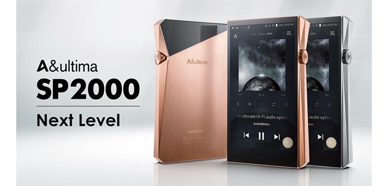 Astell&Kern A&ultima新フラッグシップモデル SP2000 登場!