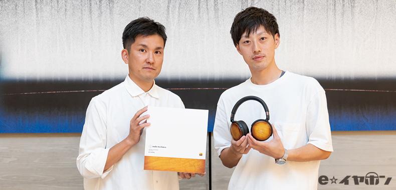 フレイムメイプルが魅せる格別なポータブルヘッドホン!『ATH-WP900』開発者インタビュー!