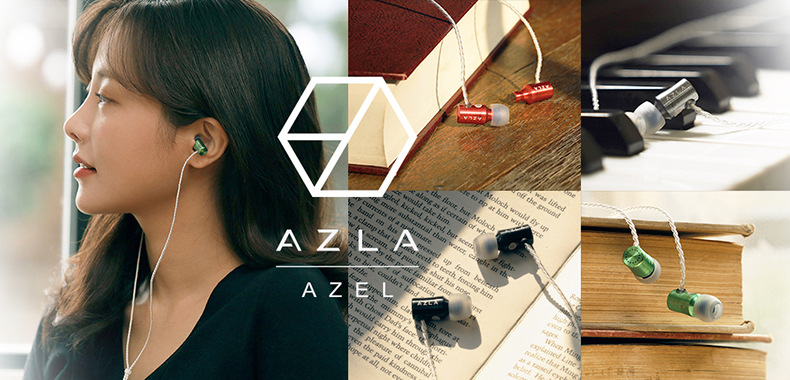 AZLAから、サブスク音楽やモバイルゲームに最適なイヤホン『AZEL』登場!