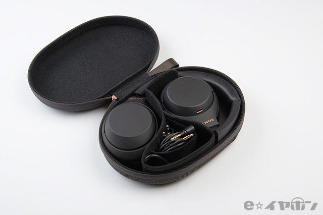 セミハードタイプのケースで、ヘッドホンをしっかりと保護
