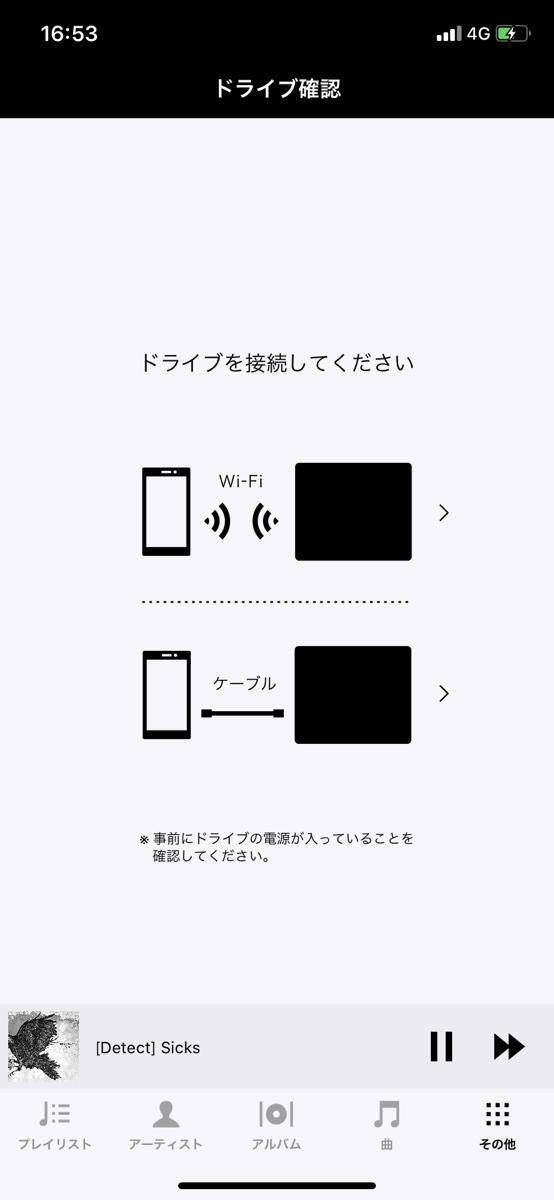 Wi-Fi接続でスマートに取り込むCDレコ5