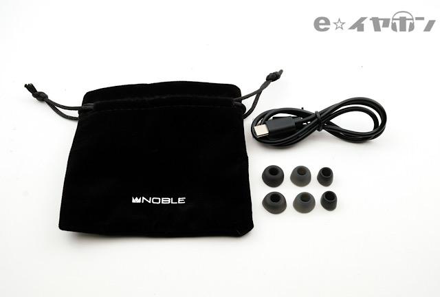 NobleAudio,FALCON2