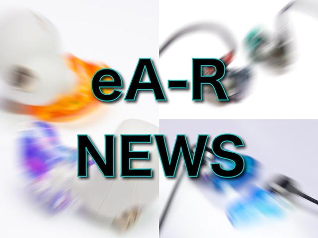 【eA-R】新モデル&対応メーカー/対応機種拡大!【6/25スタート】