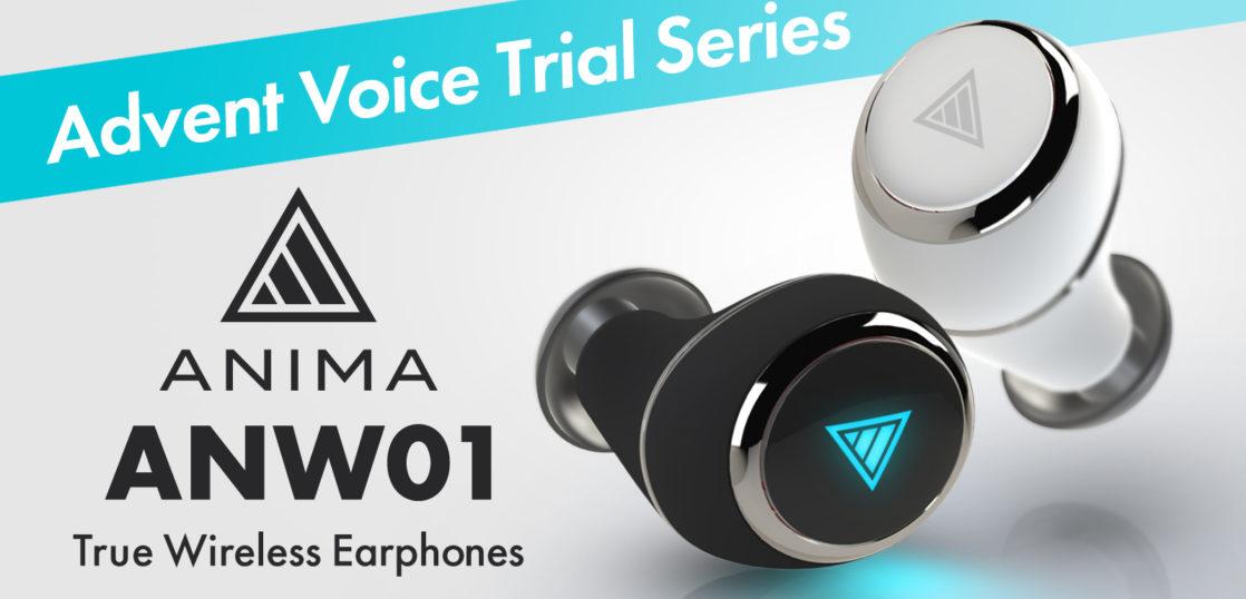 声優、木村千咲さんの新システムボイスが期間限定、無料で配信されます!#完全ワイヤレスイヤホン ANIMA ANW01